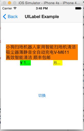 _2015_05_25_3_48_45