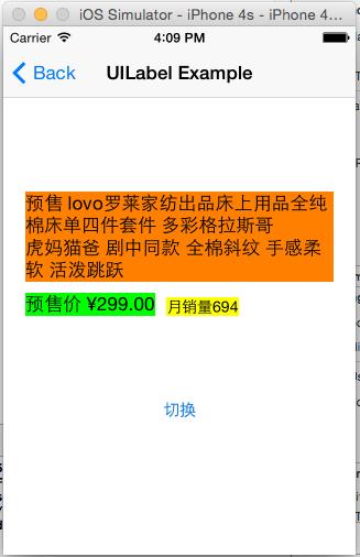 _2015_05_25_4_09_40