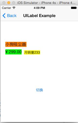 _2015_05_25_4_09_32