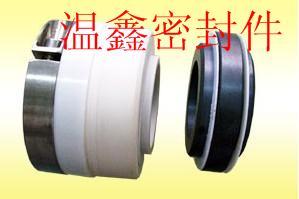 水封50303540452555wb2水泵密封圈机械密封件碳化硅对石墨