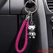 汽车钥匙扣 bv编织绳钥匙链男女情侣可爱挂件猴子生肖女人节礼物