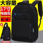 军刀双肩包男士背包旅行包女中学生书包男时尚潮流韩版休闲电脑包