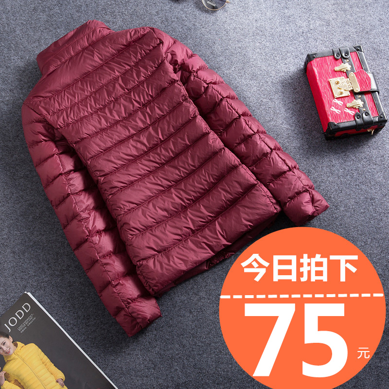 Product #525913847057
