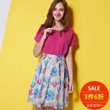 蝙蝠袖 上衣印花裙子两件套套装 OSA欧莎夏季女装 3件6折