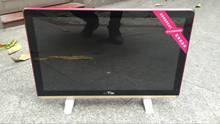液晶 23寸25寸27寸液晶彩色小电视机平板便宜高清21挂墙壁式苹果款