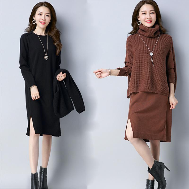 秋冬款高领毛衣女套装两件套韩版中长款毛衣裙过膝加厚宽松打底衫图片