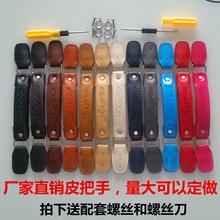 箱包配件把手通用拉杆箱配件手把旅行箱行李箱提手拉手可伸缩拎手