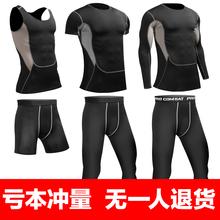 足球篮球跑步背心运动服健身长裤 弹力打底套装 健身服男紧身衣短袖