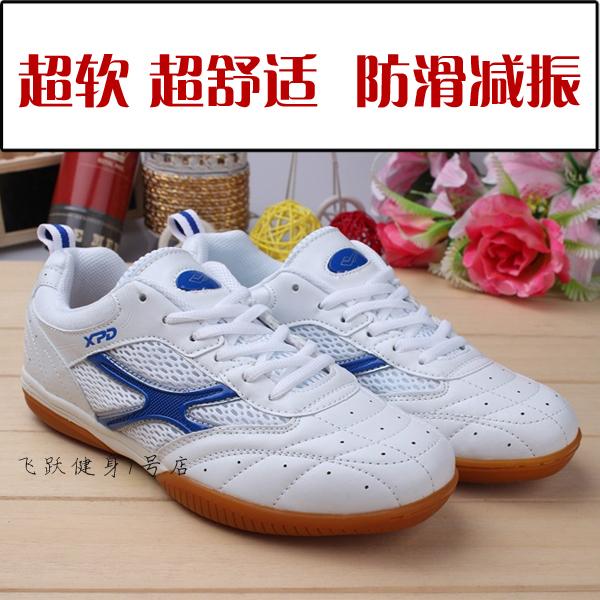 喜攀登专业乒乓球鞋男款女款防滑耐磨减振乒乓球训练鞋运动鞋
