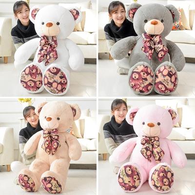 泰迪熊公仔毛绒玩具抱抱熊女生大熊猫布娃娃生日情人节礼物送女友