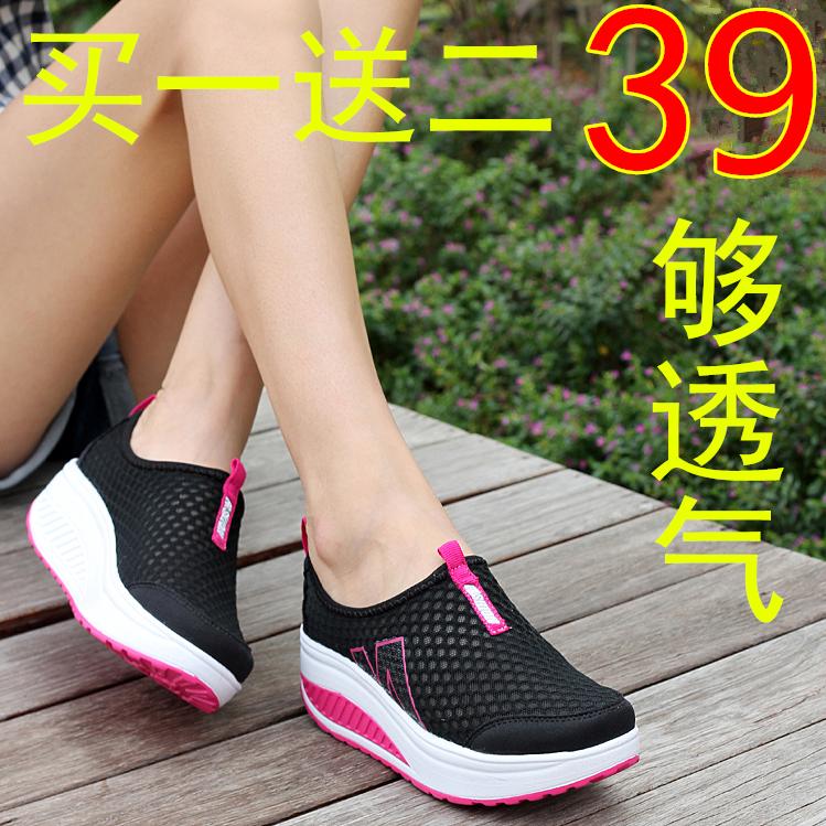 夏季网布鞋厚底一跑步摇摇女士运动脚蹬透气休闲鞋