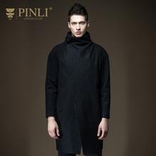 PINLI品立冬季新款男装修身羊毛中长款呢大衣男外套潮B164202206