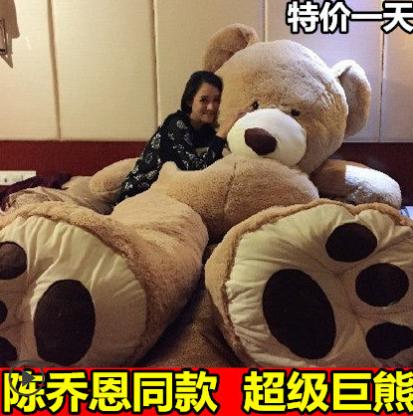 美国女生生日礼物泰迪熊布娃娃巨型抱抱熊毛绒玩具大熊超级
