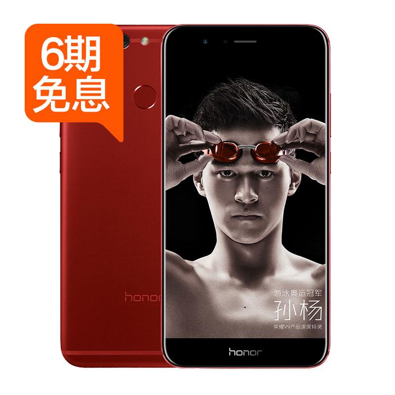 手机正品 4G 全网通 V9 荣耀 荣耀 honor 华为 送电源等 期免息现货 6