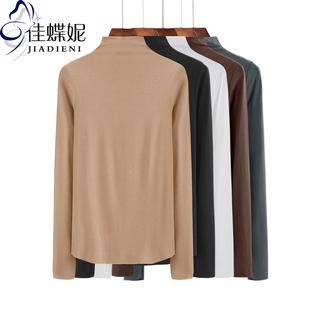 秋冬季半高领长袖体恤打底上衣修身纯色纯棉简约T恤打底衫女装