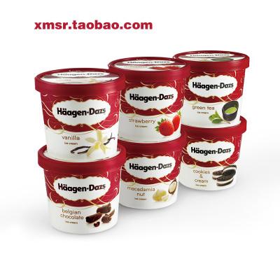 兰州成都济南杭州贵阳武汉西安三亚哈根达斯冰淇淋冰激凌同城配送