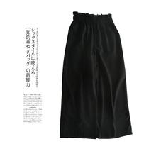 日本原单 品质款高腰百搭显瘦纯色阔腿裤