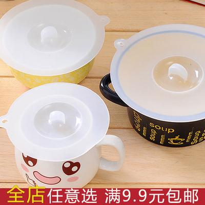 食品级硅胶杯盖茶杯水杯防尘盖子无毒杯子马克杯玻璃杯配件