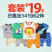 男童短袖套装夏装女童夏季童装儿童女宝宝婴儿衣服1-2-3-4-5周岁