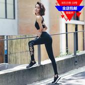 紧身运动烫金速干长裤 瑜伽跑步健身夏季九分打底裤 萝莉 暴走
