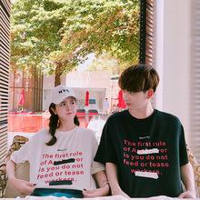 2017新款韩版情侣装春装字母印花情侣t恤女宽松短袖学生打底上衣