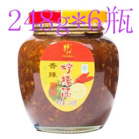 野珍香辣柠檬酱248g克*6瓶包邮开胃辣椒酱广西龙州特产年货送礼