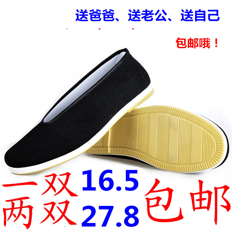 Product #38661961760