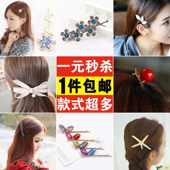 韩国小饰品发夹刘海夹边夹弹簧夹抓夹顶夹发卡发绳发饰头饰发带女