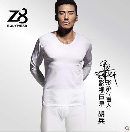 Z8高端防寒保暖内衣内裤套装 美国进口长绒纯棉 柔软男士秋衣秋裤