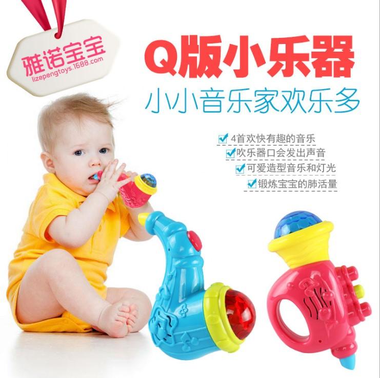 儿童吹奏乐器喇叭宝宝会发光音乐萨克斯投海螺玩具笛子儿童女孩