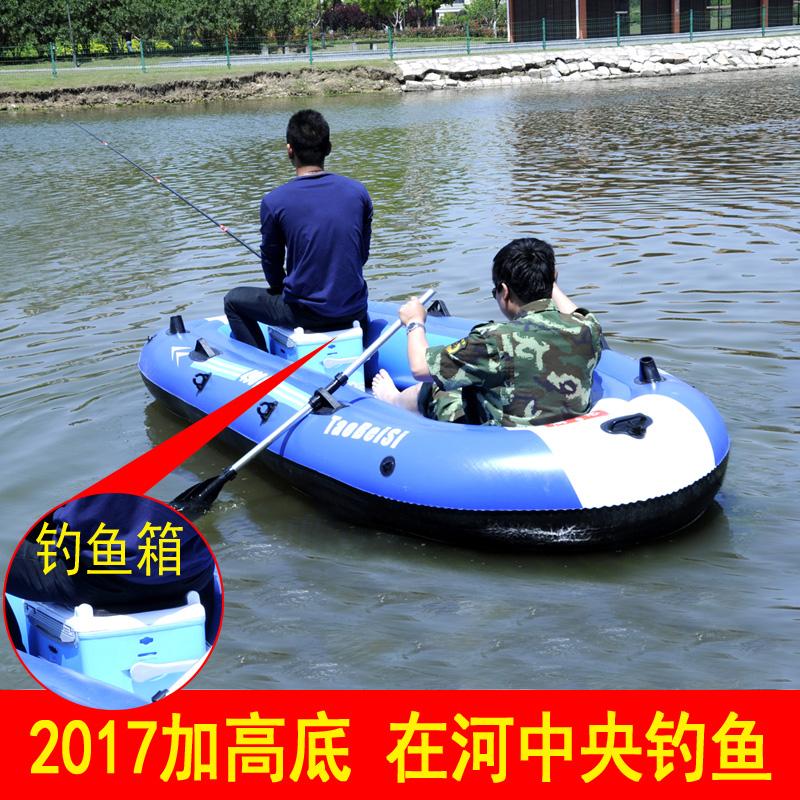淘贝思2017升级硬底可站立2/3/4人加厚充气船皮划橡皮艇钓鱼冲锋