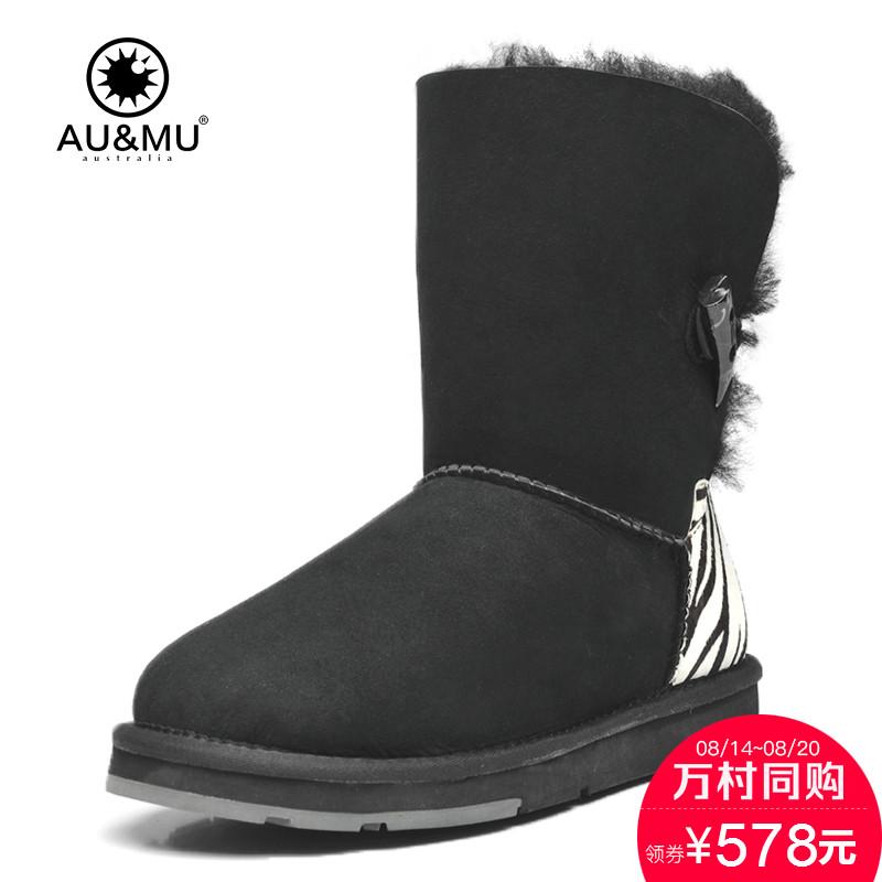 澳洲AUMU冬季性感斑马纹羊皮毛一体雪地靴百搭时尚女靴子女鞋2603