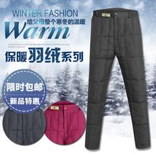 【天天特价】冬季中老年羽绒裤男女款高腰加肥内外穿修身保暖棉裤