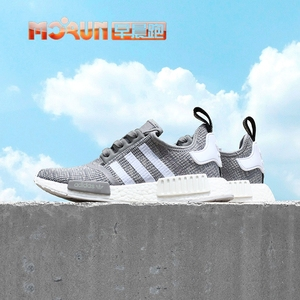 Adidas nmd r1 w pk glitch camo salmon pink orange 5.5 8.5