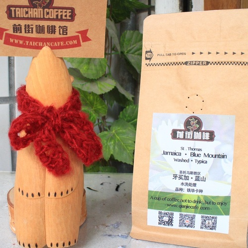 前街牙買加藍山咖啡豆正宗原裝進口BlueMount 藍山咖啡烘焙