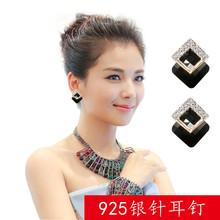 水晶耳环超闪 耳钉s925纯银女 韩国气质菱形耳扣简约防过敏耳饰品