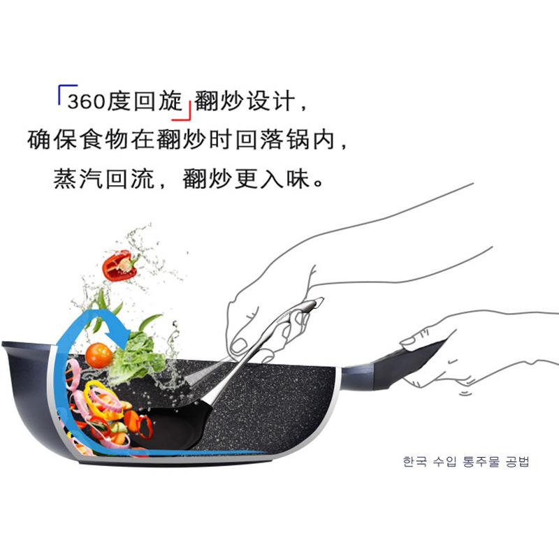 highcook韩国进口回旋炒锅不粘锅无油烟锅 电磁炉煤气通用30cm