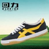 回力透气男女帆布鞋休闲鞋运动跑鞋牛筋底训练鞋wl-41透气帆布41