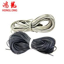 包邮 健身不锈钢木质陀螺专用鞭梢鞭绳鞭子高级橡胶尼龙线鞭绳绳子