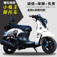 复古小龟王125cc踏板摩托车 男女加长越野跑车燃油助力车鬼火迅鹰