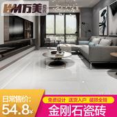万美 欧式客厅卧室防滑瓷砖地砖金刚石全抛釉地板砖背景墙800X800