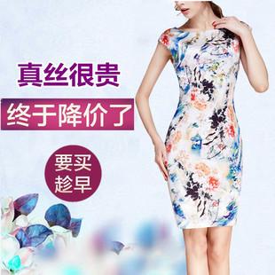 【天天特价】连衣裙特价清仓女修身显瘦圆领100%桑蚕丝中长款裙子