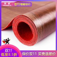 加厚地板革家用PVC地板纸防水防滑塑料地毯地板胶耐磨塑胶地板贴