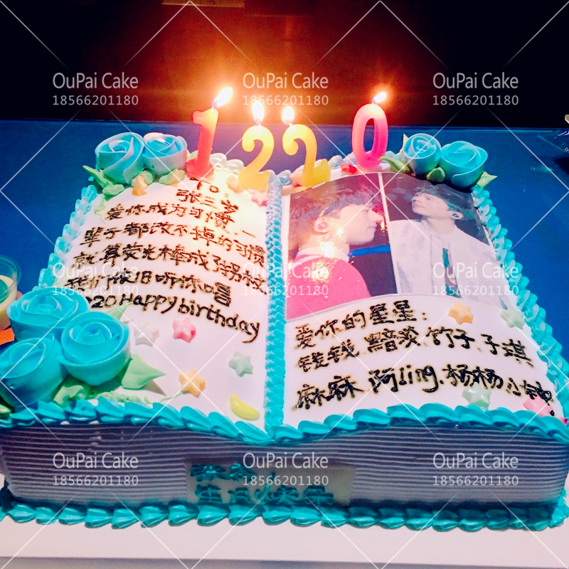 数码相片生日蛋糕全国定制照片个性创意北京上海广州深圳同城配送