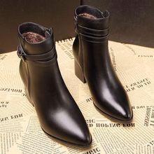 天天特价秋冬季尖头短靴女粗跟女靴马丁靴高跟单靴子短筒皮靴女鞋