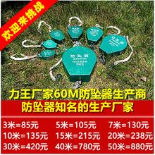 人体防坠器 高空防坠器3米5米10米15米20米30米40米50 速差防坠器