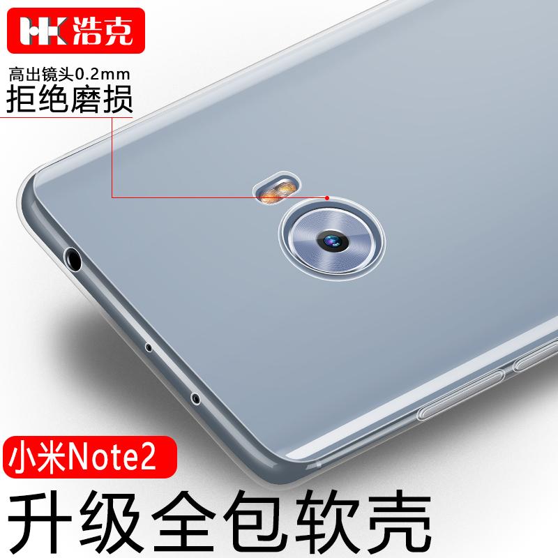 浩克 小米note2手机壳 小米note2硅胶保护壳软套保护超薄防摔透明