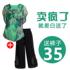 中老年女装人夏装套装40-50岁妈妈装短袖上衣2017新款时尚两件套