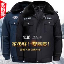 保安服冬装棉服多功能防寒服大衣加厚工作服棉衣冬季保安制服男