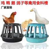 喂食器 喂水器 小鸡自动料筒 食槽 料桶 饮食器 608食槽水槽